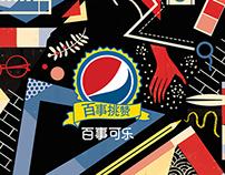 Pepsi China Design Submissions