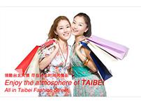 Business Solicitation 規劃執行 | Taibei Hot 臺北商貿中心招商