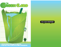 Green card _ (a stamp card)