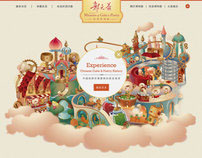 Museum Project 規劃執行 | Kuo Yuan Ye 郭元益糕餅博物館