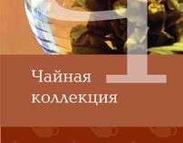 Tea collection catalogue