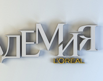 Resection of  Academia Loreal in Moscow