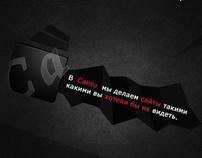 Cantu! - design)