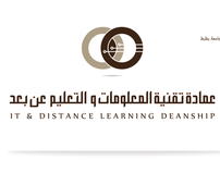 It & Distant Learning Deanship salman bin abdulaziz uni