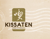KISSATEN Hiring and Vacancy Poster