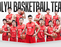 PolyU Basketball Team 2017