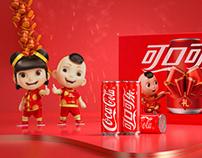 可口可乐新年产品创意广告Coca-Cola Chinese new year