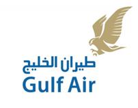 GULF AIR - HOTBOARD
