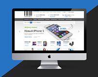 123.ru online store