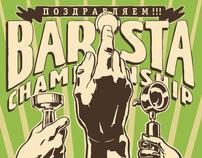 Barista Championship 2011
