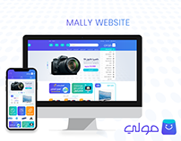 Mally Website