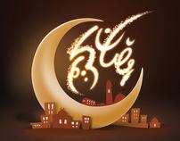 Ramadan Kareem2012