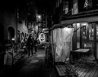 Japan Fragments in Memory
