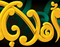 Juhayna banner