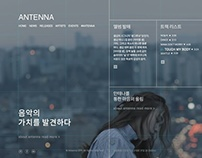 Antenna music pc version redesign - Design by - Cho-min