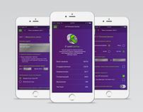 Мобильное приложение «Строй Сектор»