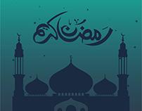 Vector Arabic Ramadan Kareem caligraphy