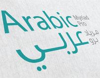 "Khawaja Typeface ""Arabic Myriad Pro"""