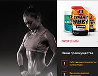 Sportline
