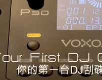 「VOXOA : The New Era Of DJing」產品PV