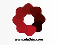 a3det mosamemeen logo