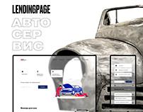 Redesign auto service