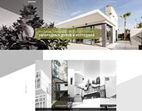 Landing page Проектирование домов и коттеджей