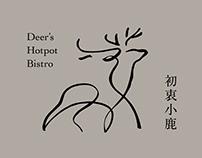 初衷小鹿 Deer's Hotpot Bistro