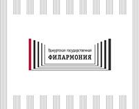 Identity for Udmurt State Philharmonic Society
