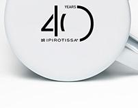 IPIROTISSA 40 YEARS