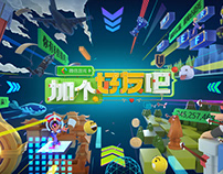 Tencent-WeChat game