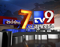 TV9 Gujarati 7th Anniversary Bang