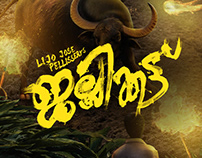 Jallikattu Movie | Unofficial Poster Design