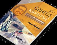 Career Guide 2017 - Greece by kariera.gr