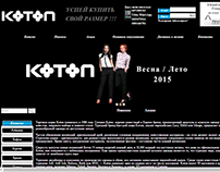 Website for the KOTON brand