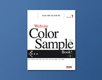 Color Book Sample