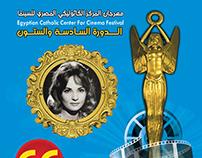Egyptian Catholic Center For Cinema-66