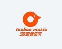 taobao music logo design