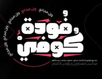 Foda Kufi Arabic Typeface