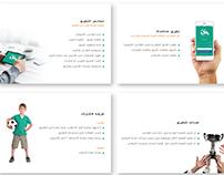 Stadium App - Brochure