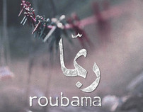 Roubama