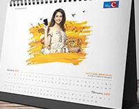 Desktop Calendar 2017