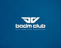 "Клуб любителей бадминтона ""Badm Club"""