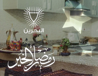 BTV Ramadan 2012 - TV Identity