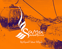 Sama Travels - Saudi Arabia