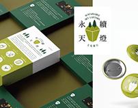 文化銀行環保天燈|宣傳設計