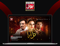 Bol Entertainment Website