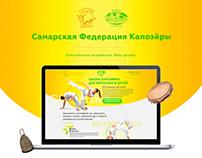 Capoeira Landing Page