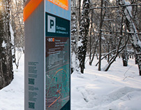 Novosibirsk City Wayfinding, Graduation Thesis