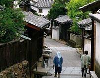 Wandering the Wonderful Streets 3( JAPAN・街並逍遥Ⅲ)